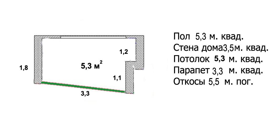 Остекление лоджии в доме серии 1-515/9ш.