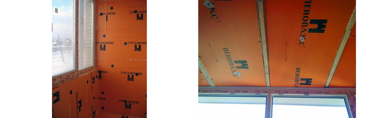 Утепление балкона пеноплексом и пенофолом 69