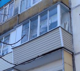 вид балкона хрущевки с выносом